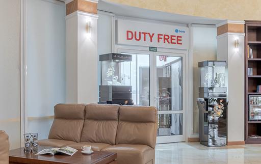 Власний Duty Free